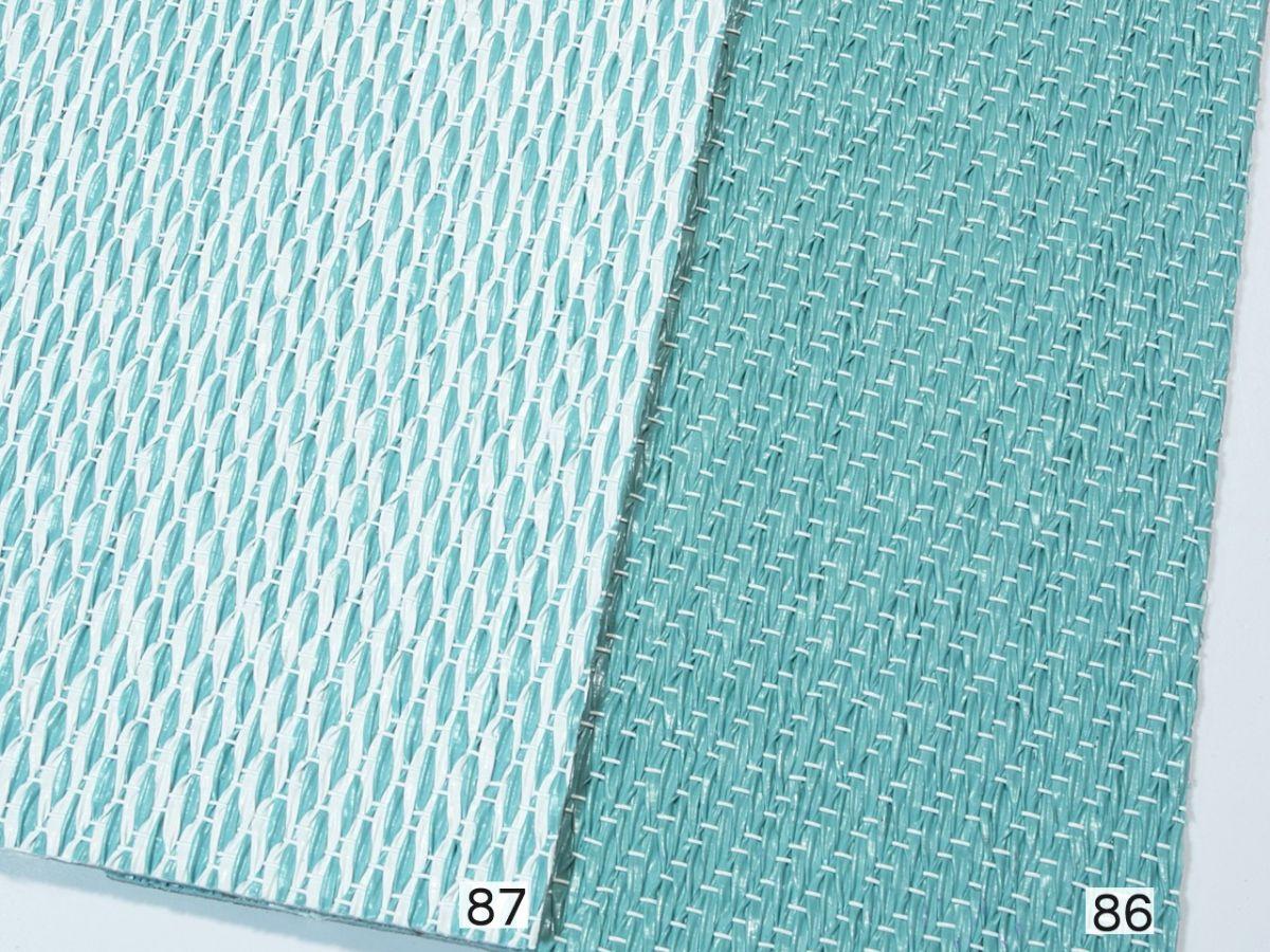 Alfombras de vinilo a medida confeccione su alfombra for Alfombras sinteticas a medida